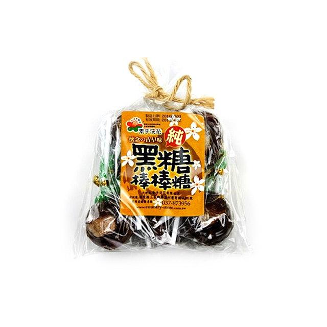 素手浣花 黑糖棒棒糖 140g ×6袋