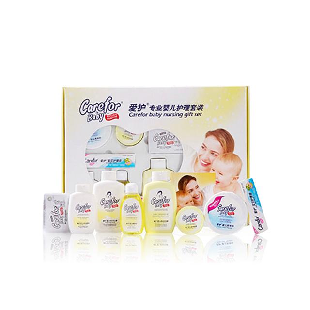 爱护  专业婴儿护理套装(八件套)