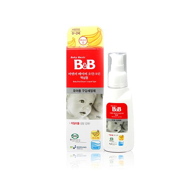 保宁 婴儿口腔清洁剂(香蕉味) 70g