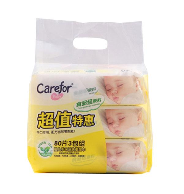 爱护 婴儿手口洁肤柔湿巾(80片3包组) ×2袋
