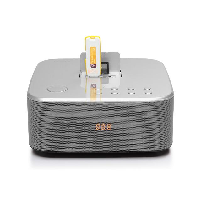 RSR  插卡式多媒体音箱  MS405