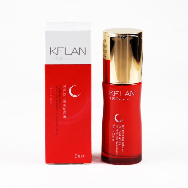 卡芙兰(KFLAN) 修正隔离粉底液 40ml