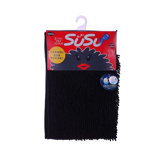 康多多(Condor) 舒舒(SUSU)细纤维地垫 中号M 45cm×60cm 黑色