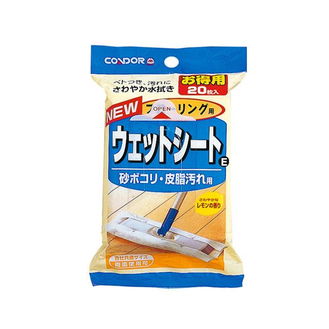 康多多(Condor) 地板用湿巾 HANAAF20枚