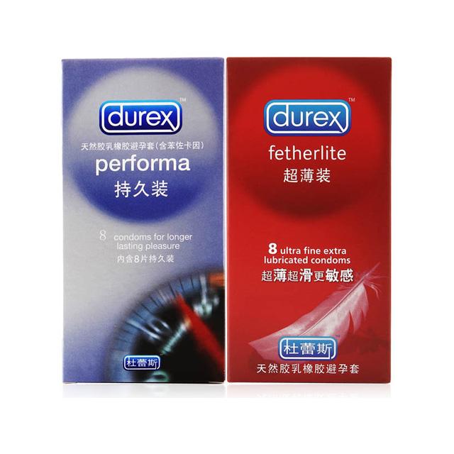 杜蕾斯(Durex) 避孕套持久8只装+超薄8只装