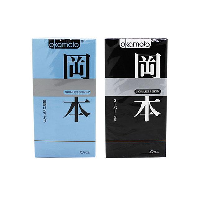 冈本(Okamoto) skin系列避孕套 超润滑10只+至尊10只