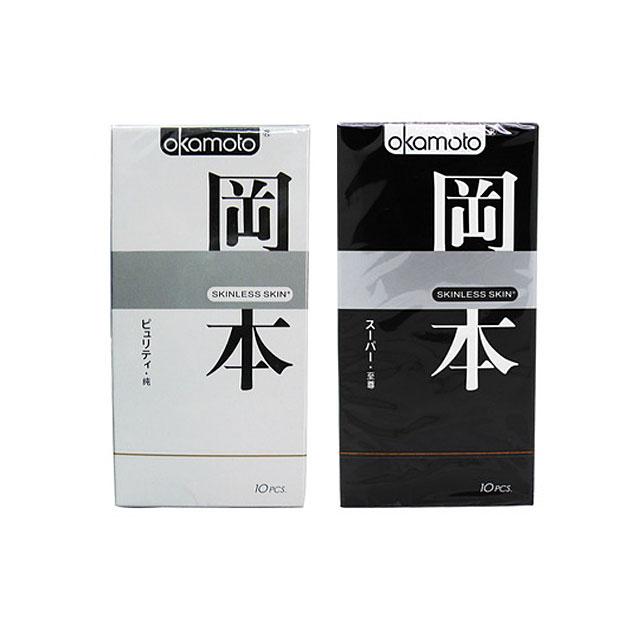 冈本(Okamoto) skin系列避孕套  极限超薄之纯10只+至尊10只