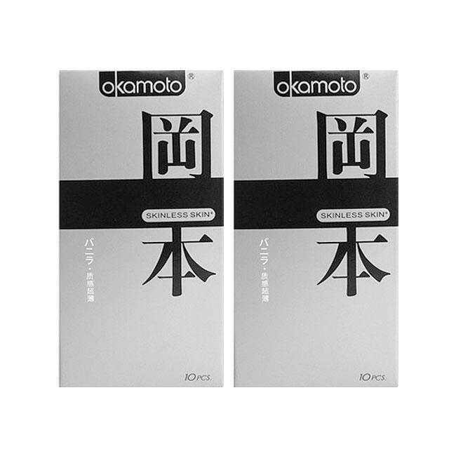 冈本(Okamoto) skin系列避孕套 极限超薄(香草)10只装×2盒