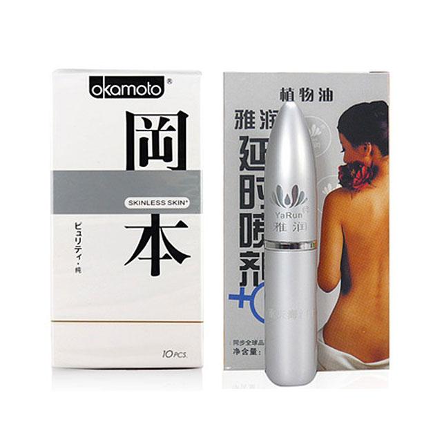 冈本(Okamoto) skin系列避孕套 极限超薄之纯10只+雅润延时喷剂5ml