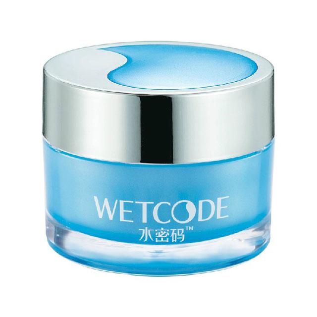 丹姿水密码(WETCODE) 精华霜 50g