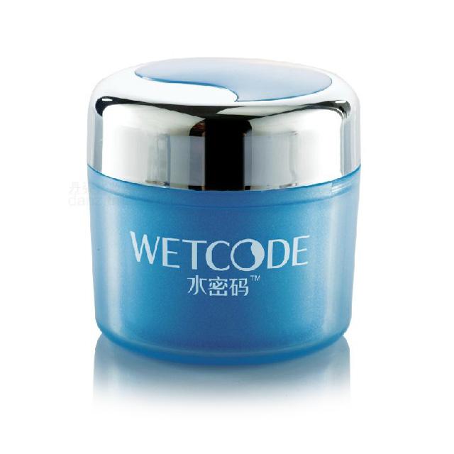 丹姿水密码(WETCODE) 锁水睡眠面膜(免洗)80g