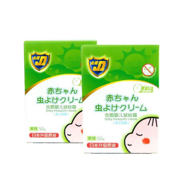 金盾 婴儿驱蚊霜(果味) 55g ×2盒