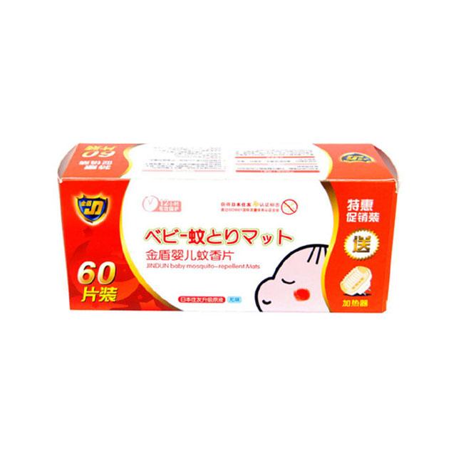 金盾 婴儿蚊香片(无味) 特惠促销装 60片(送加热器)