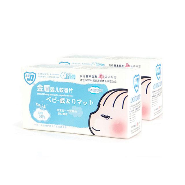 金盾 婴儿蚊香片(无味) 30片 ×2盒