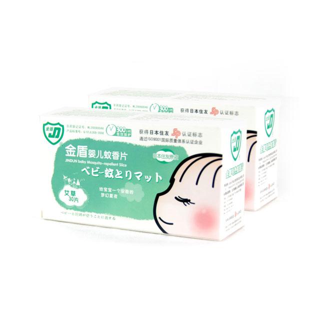 金盾 婴儿蚊香片(艾草) 30片 ×2盒