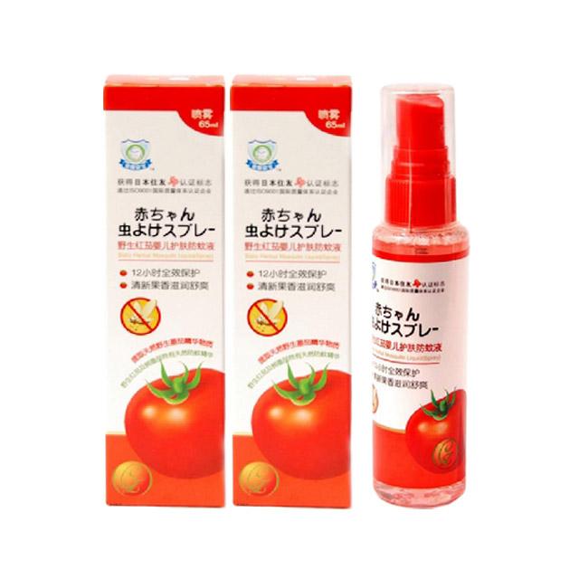 金盾婴宝 野生红茄婴儿护肤防蚊液(喷雾) 65ml ×2盒