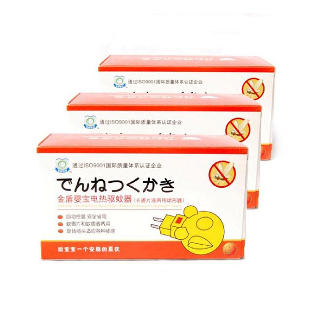 金盾婴宝 电热驱蚊器(卡通片液两用球型器) ×3盒