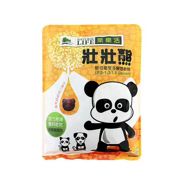 莱乐活(Natural Life) 壮壮熊酵母葡聚多醣体软糖(果胶软糖) 80粒