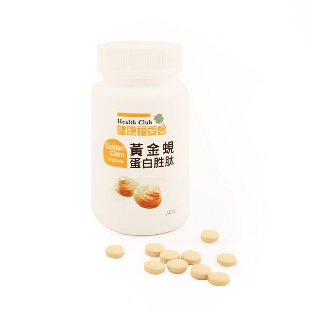 莱乐活(Natural Life) 黄金蚬蛋白胜肽锭片(黄金蚬蛋白营养片) 240锭