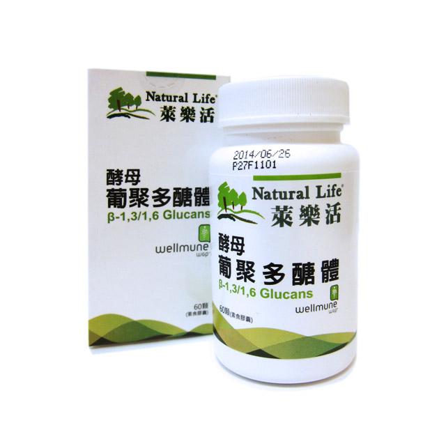 莱乐活(Natural Life) 酵母葡聚多醣体(酵母营养胶囊) 60粒