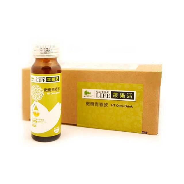 莱乐活(Natural Life) 橄榄青春饮(橄榄营养饮) 50ml×10瓶