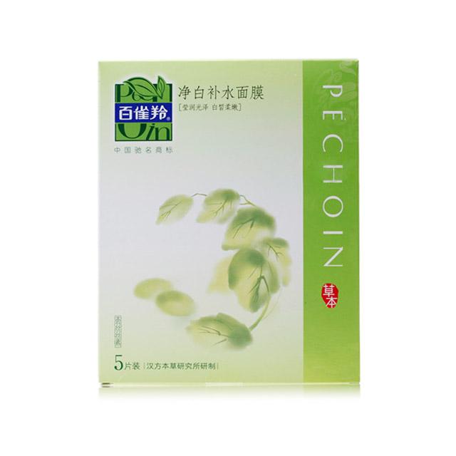 百雀羚 草本精粹 净白补水面膜 22g×5片