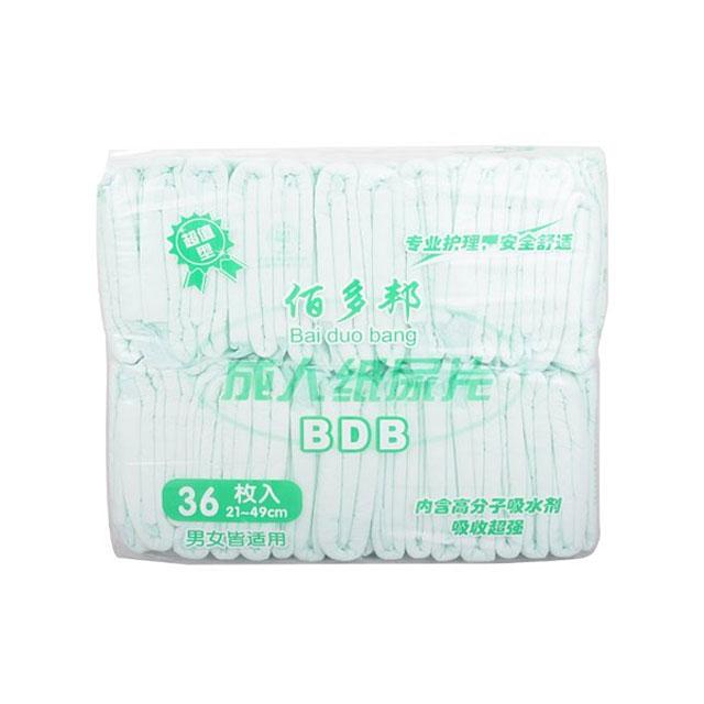 佰多邦 成人纸尿片 均码36片(S3136) ×12包(整箱装)
