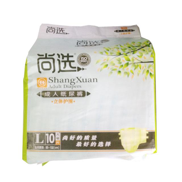 尚选 成人纸尿裤 大号L10片 ×10包(整箱装)