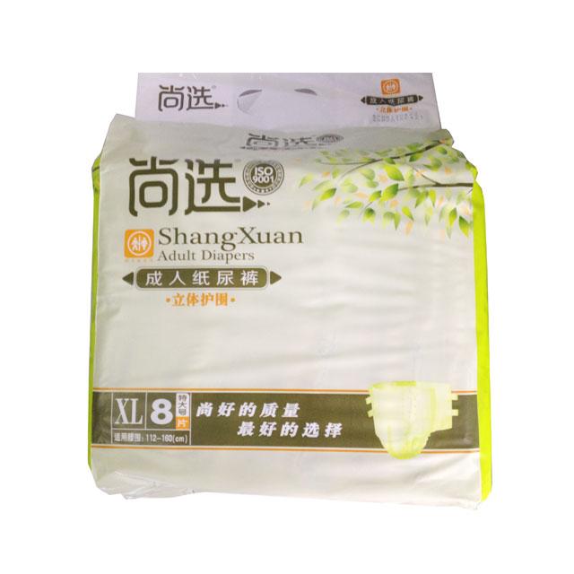尚选 成人纸尿裤 加大号XL8片 ×10包(整箱装)