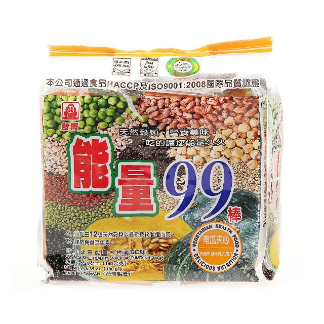 北田 能量99棒 南瓜 180g ×5袋 (台湾)