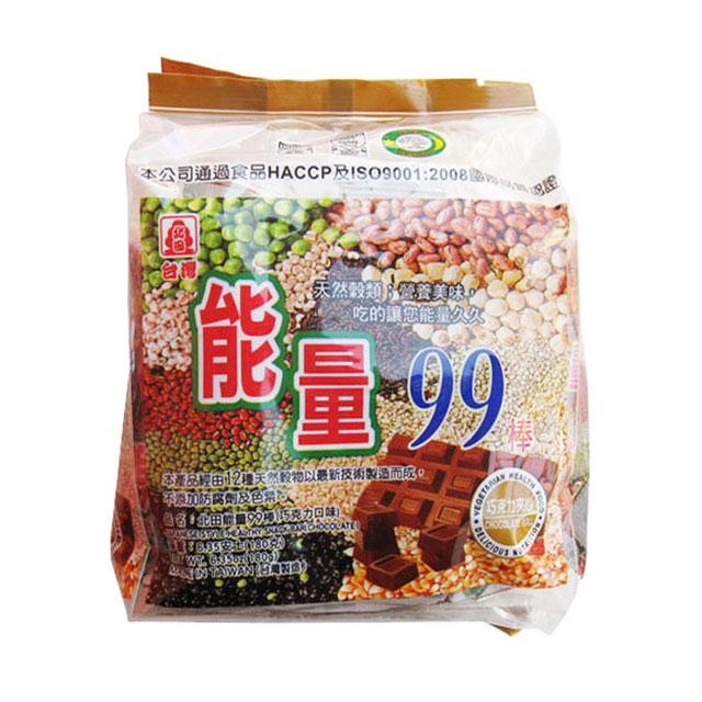 北田 能量99棒 巧克力 180g ×5袋(台湾)
