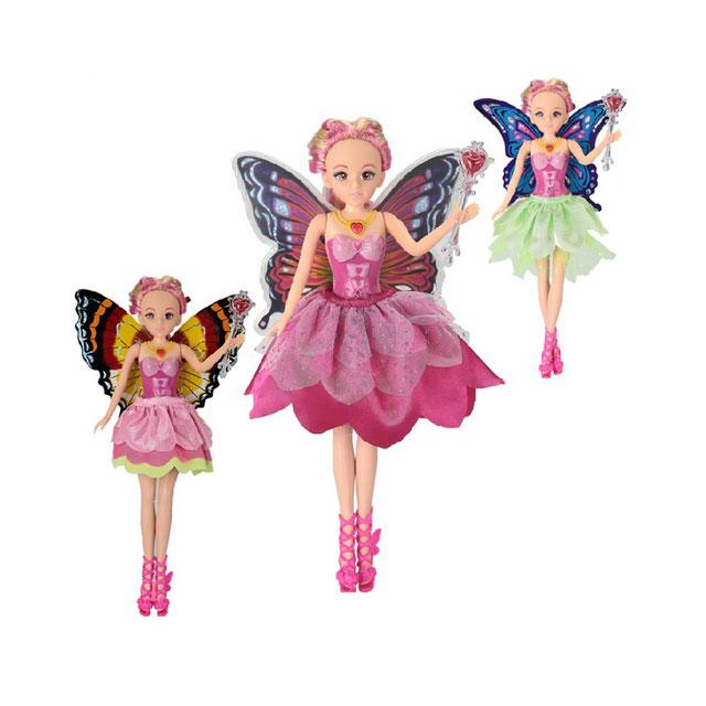 乐吉儿(Lelia) 梦幻蝴蝶仙子甜心芭比娃娃女孩玩具礼盒 H29A