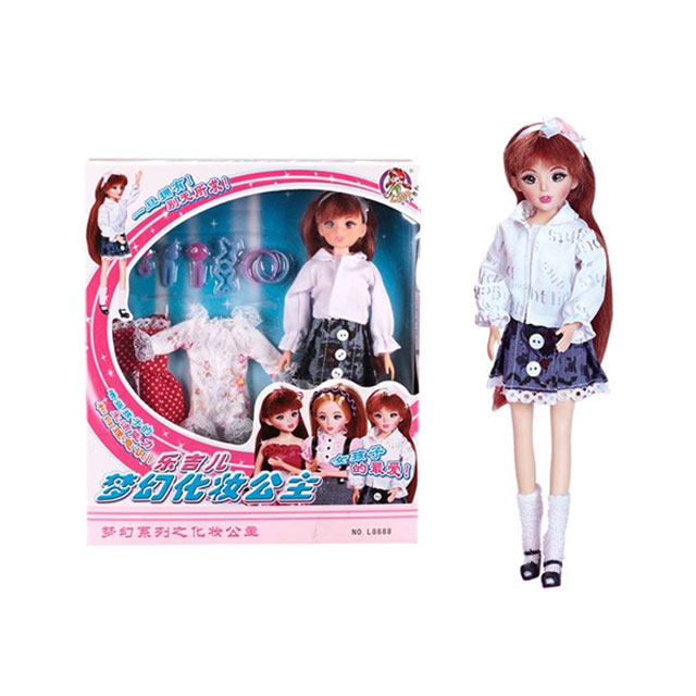 乐吉儿(Lelia) 梦幻化妆公主芭比娃娃家庭组合套装礼盒 L8888C