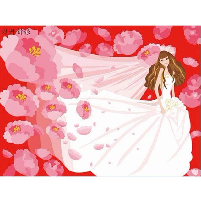 舞动色彩 DIY数字油画 牡丹新娘 40×50cm(手绘油画 创意家居)