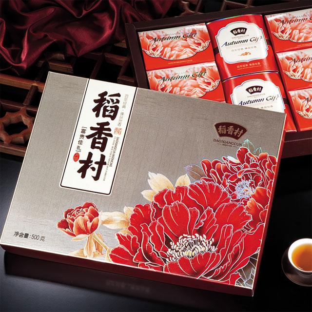 稻香村 富贵佳礼月饼礼盒 500g