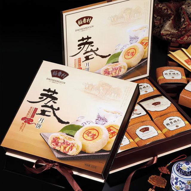 稻香村 姑苏颂礼月饼礼盒 630g