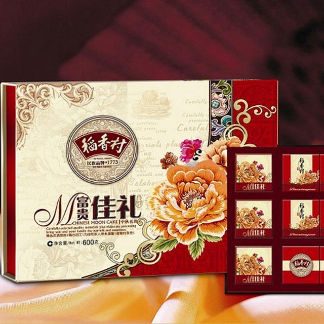 稻香村 富贵佳礼月饼礼盒 600g