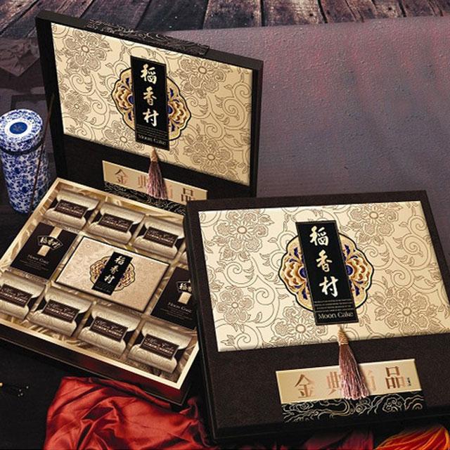 稻香村 金典尚品月饼礼盒 953g