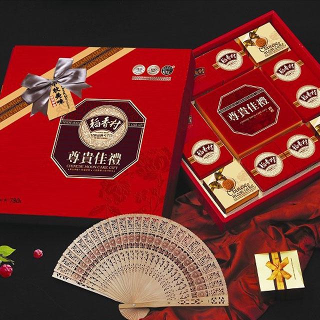 稻香村 尊贵佳礼月饼礼盒 780g