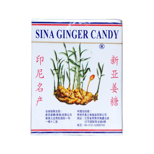 新亚 姜糖 60g(印度尼西亚)