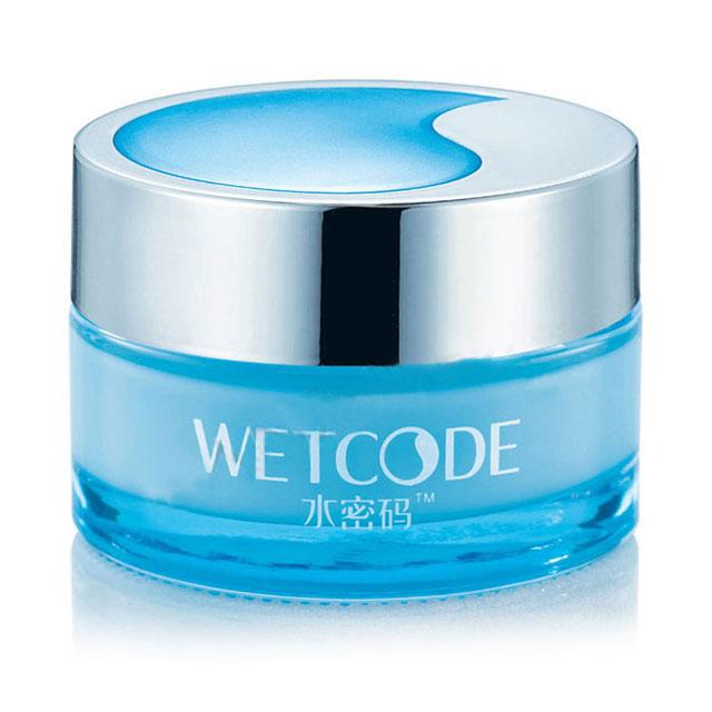 丹姿水密码(WETCODE) 保湿霜 50g