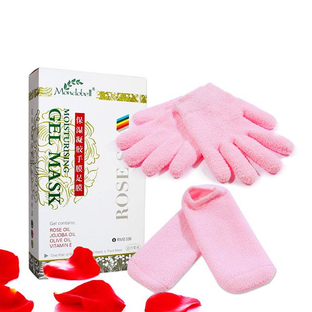 曼多贝尔(Mondobell)手足护理 玫瑰保湿凝胶手膜足膜
