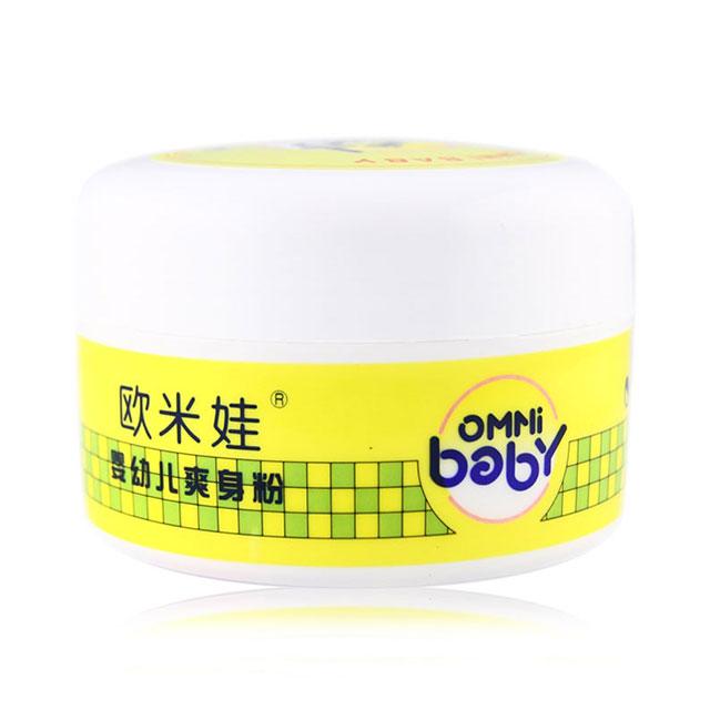 欧米娃(OMNi baby) 婴幼儿爽身粉 185g