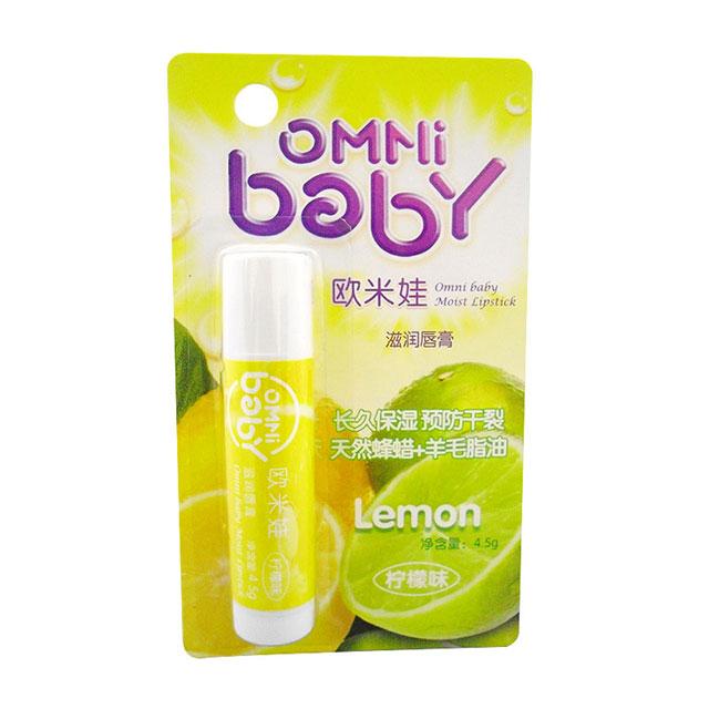 欧米娃(OMNi baby) 婴幼儿滋润唇膏 4.5g