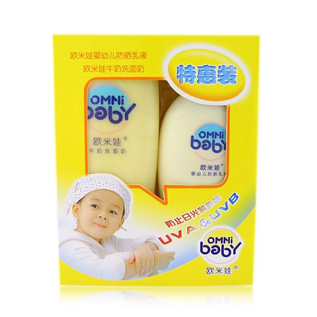 欧米娃(OMNi baby) 婴幼儿防晒套盒 防晒乳液100g+牛奶洗面奶95g
