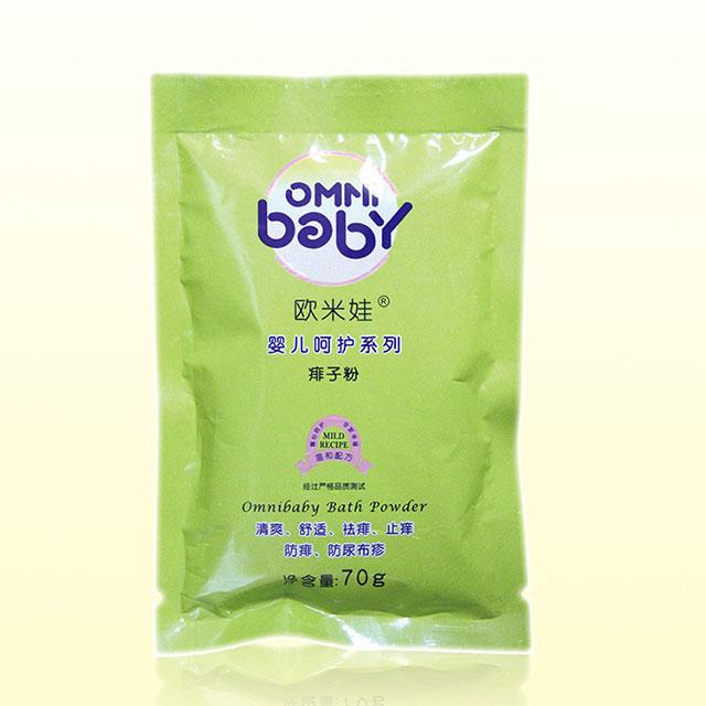 欧米娃(OMNi baby) 婴幼儿袋装痱子粉/爽身粉 70g