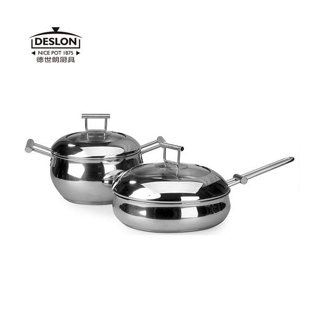 徳世朗 不锈钢不粘锅2件套 典藏维也纳 炖汤锅 奶锅 煎锅