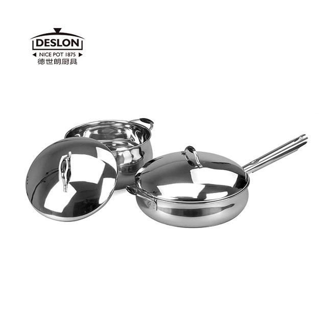 德世朗优质不锈钢锅具2件套 加厚复底套锅组合煎炒锅+汤锅
