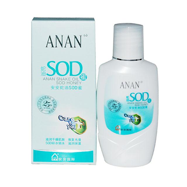 安安 保湿滋润安安蛇油SOD蜜120g 美白保湿乳液 正品包邮