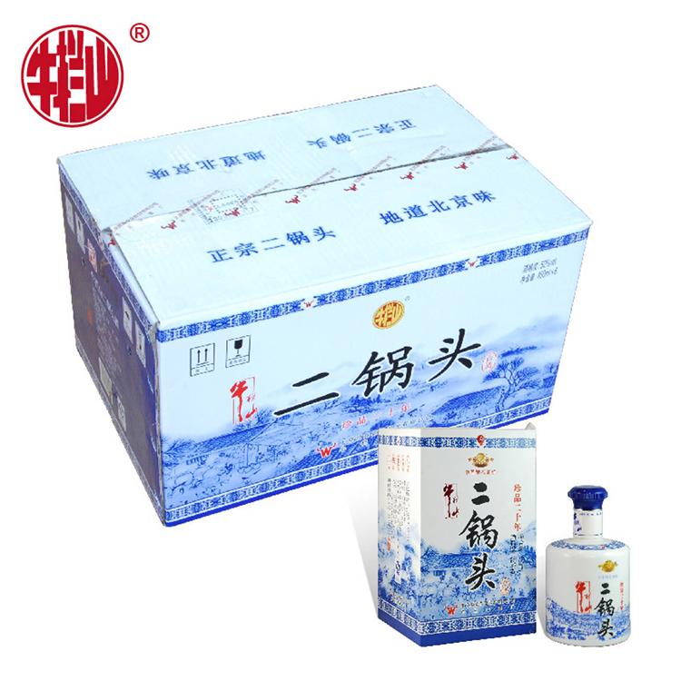 牛栏山二锅头 蓝瓷珍品二十年20年 52度 清香型 450ml*6瓶箱装